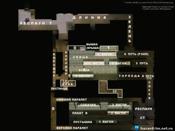 Схемы карт de_dust2, de_nuke,